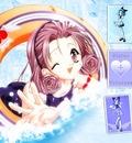 sister princess vol3